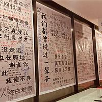 贵阳恋爱博物馆