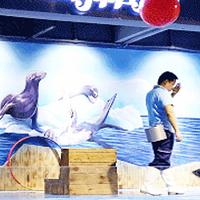 湘潭海立方