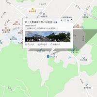 东土大唐温泉汗蒸山林酒店