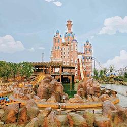 东方山水乐园酷玩王国