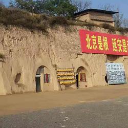 北京知青旧居