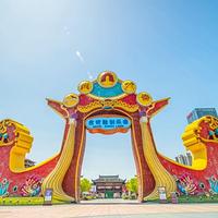 合肥融创文化旅游城