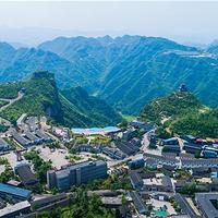 朱砂古镇(万山国家矿山公园)