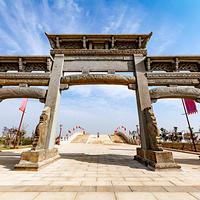 上饶忠义文化园景区