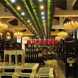 云南红酒庄
