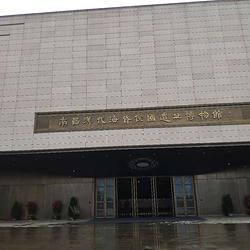 南昌海昏侯国遗址公园