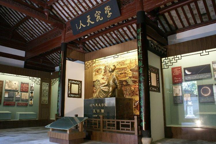 王锡阐纪念馆旅游