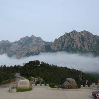 槎山风景区