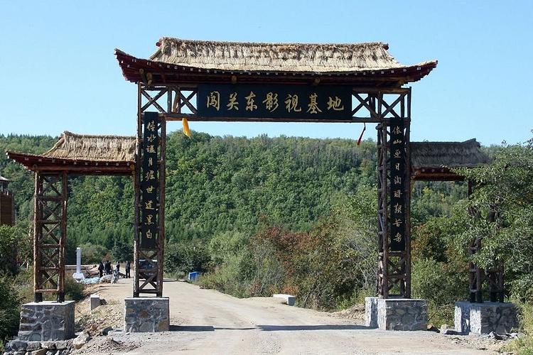 锦河农场旅游