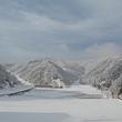 叶赫皇家山滑雪滑草场