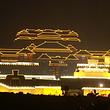 黄河文化影视城成人票