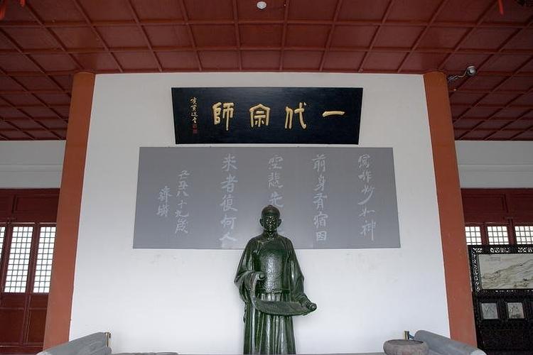 张伯英艺术馆旅游