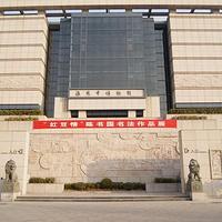 淮安市博物馆