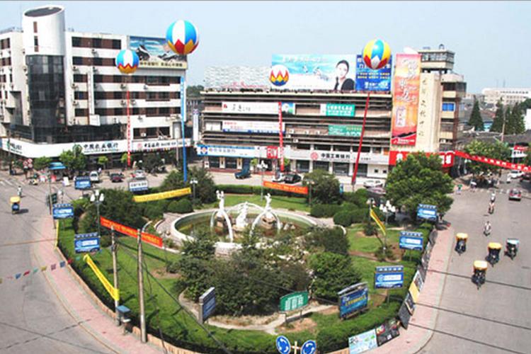 都市广场旅游