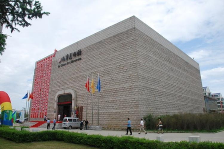 呼兰区美术馆旅游