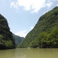 光雾山小巫峡景区