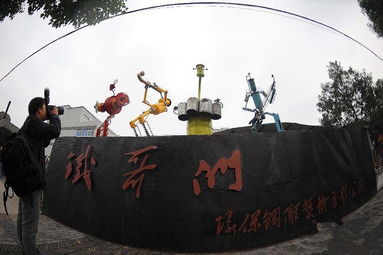 铁哥们机器人主题公园旅游