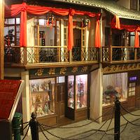 上海历史发展陈列馆