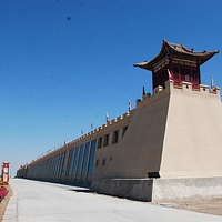 黄河横城国际休闲度假旅游区