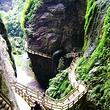 龙水峡地缝