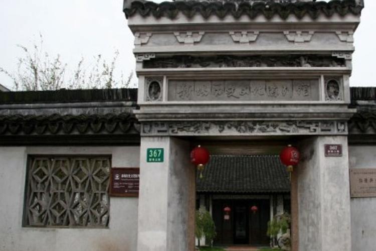 新场历史文化陈列馆旅游