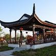 奇石文化园