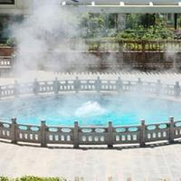 景成地海温泉spa