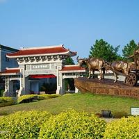 天福茶博物院