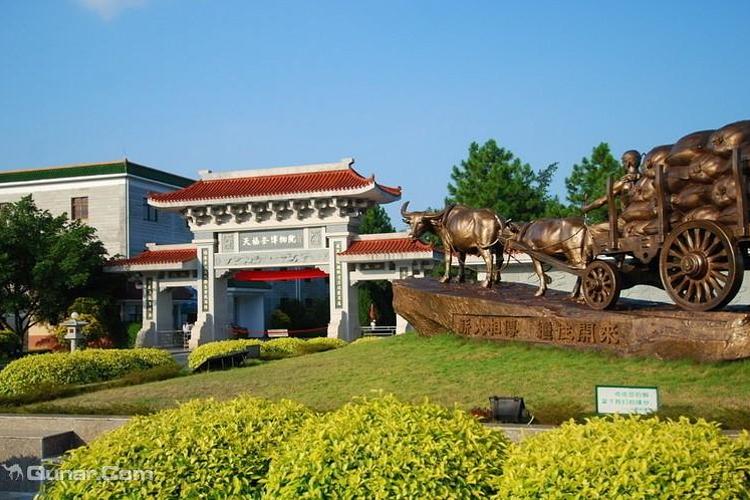 天福茶博物院旅游