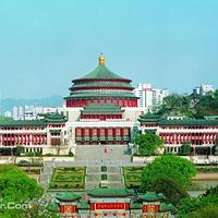 重庆市人民大礼堂