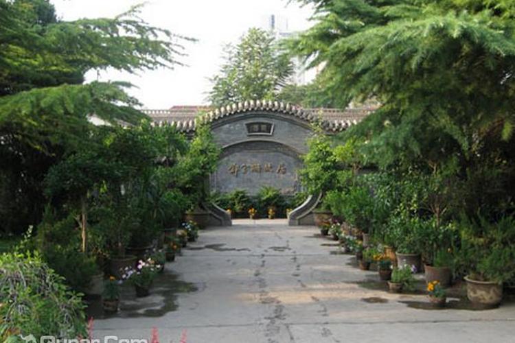邓家花园旅游