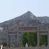 莱芜莲花山
