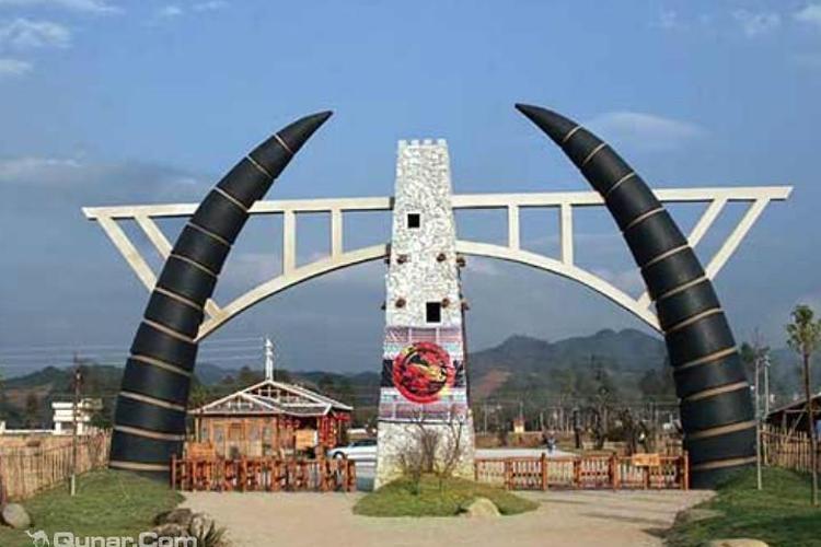 蓝田瑶族风情园旅游