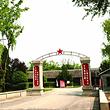 上海知青纪念馆成人票