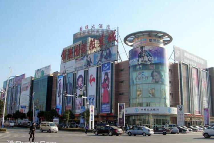 常熟服装城购物旅游区旅游