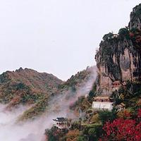 汉中天台山