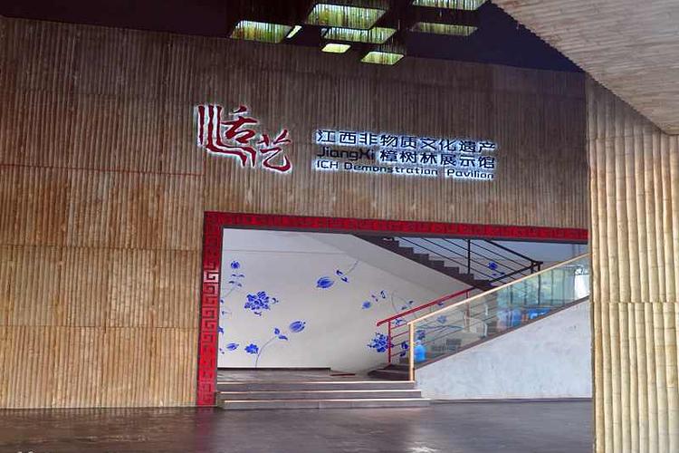 樟树林展示馆旅游