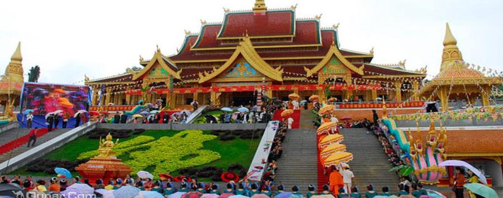 西双版纳勐泐文化旅游区  第1张