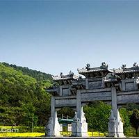 鹿门寺国家森林公园