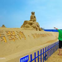 翡翠湾旅游度假中心