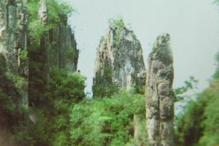 剑豁岩旅游