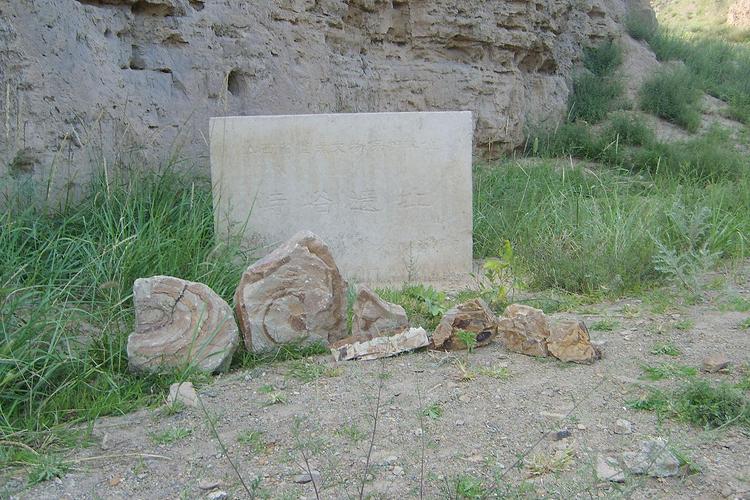 峙峪遗址旅游