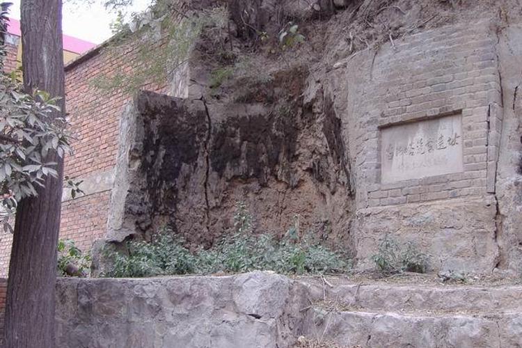 当阳峪瓷窑遗址旅游