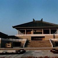 孔子研究院