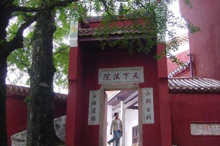 福严寺旅游