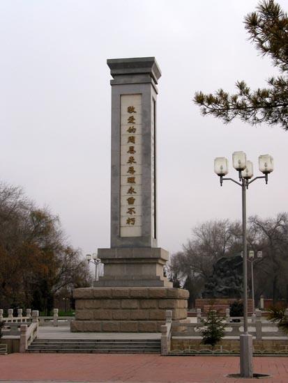 周恩来总理纪念碑旅游