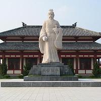 中国孙子兵法城