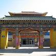 热贡艺术馆