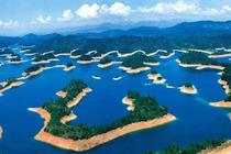 杭州千岛湖亲子度假3天2晚 3家千岛湖五星酒店任选 赠送鱼头餐 赠送温汤