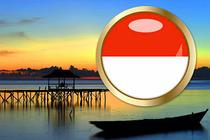 常顺旅游 印度尼西亚旅游商务 签证代办 印尼  全国办理 可加急 一年多次